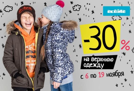 Pull&bear russia российская федерация - pull and bear