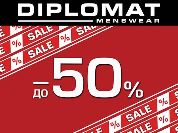 b63a1f04adb2c В DIPLOMAT распродажа - скидки до 50%