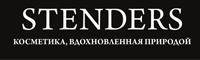 Stenders магазин натуральной косметики