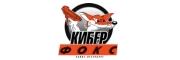 Центр лазерного боя «КиберФокс»