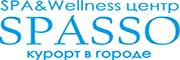 "SPA & Wellness Центр ""SPASSO"""