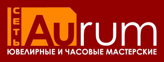 Сервисный центр Aurum