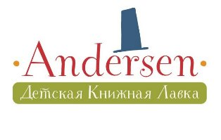 Книжная лавка Andersen